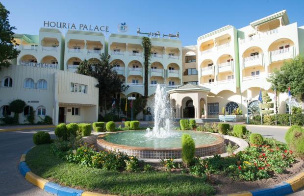 фотографии отеля Houria Palace изображение №3