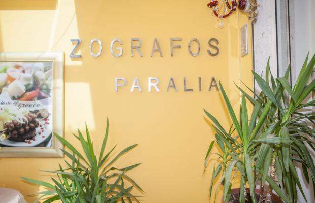фотографии Hotel Zografos изображение №8