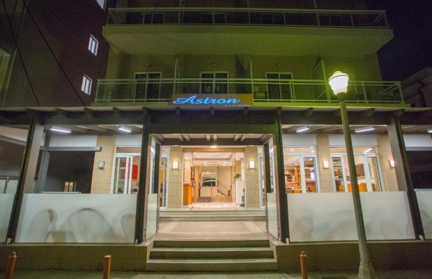фотографии отеля Astron Hotel изображение №11