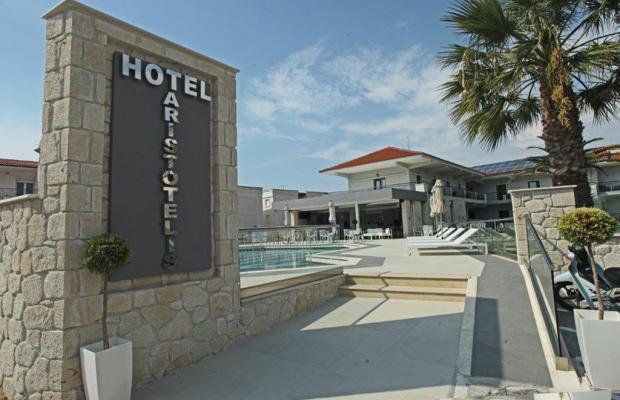 фотографии отеля Aristotelis Hotel изображение №3