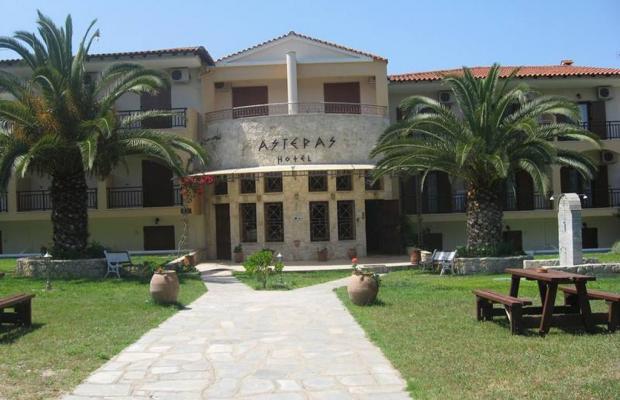 фото Asteras Hotel изображение №42