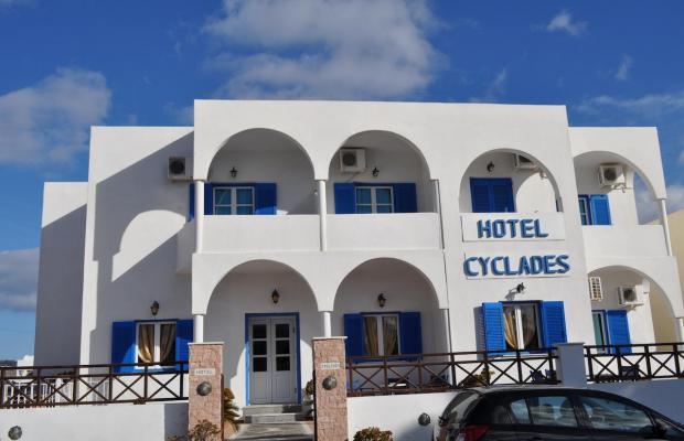 фотографии отеля Cyclades изображение №23