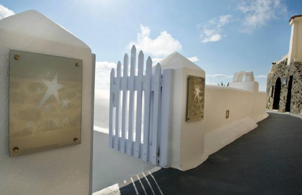 фотографии отеля Astra Suites изображение №59