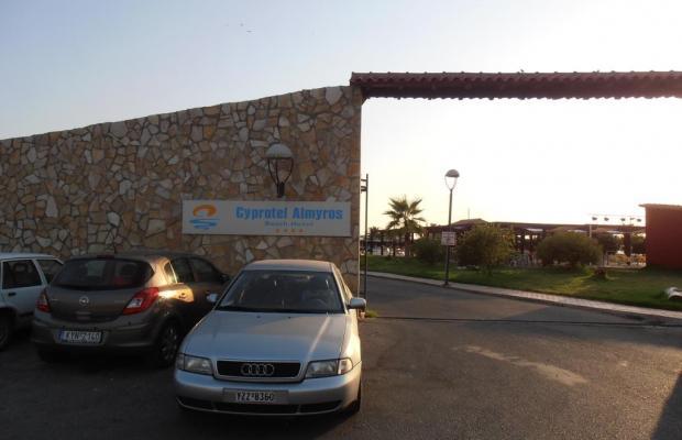 фото Cyprotel Almyros Natura Hotel изображение №6