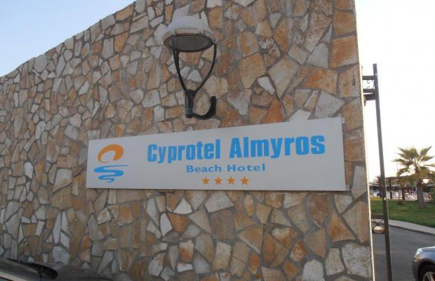 фото Cyprotel Almyros Natura Hotel изображение №2
