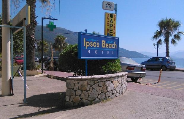 фотографии Ipsos Beach изображение №4