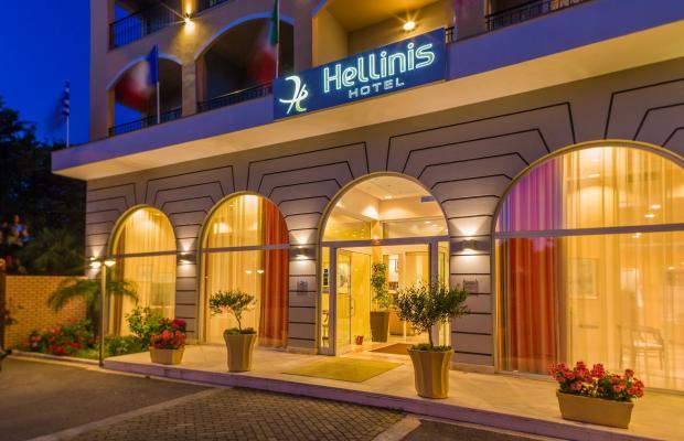 фото Hellinis Hotel изображение №18
