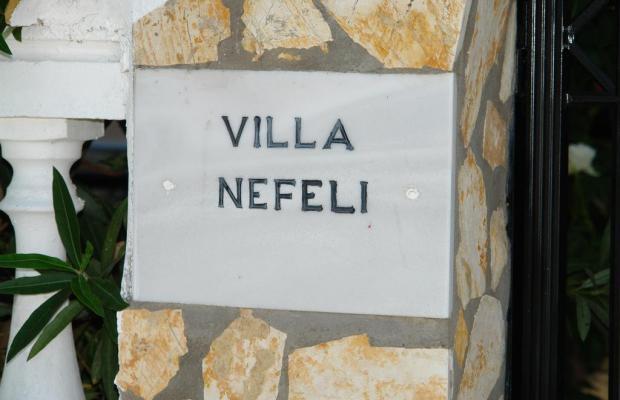 фотографии отеля Villa Nefeli изображение №19