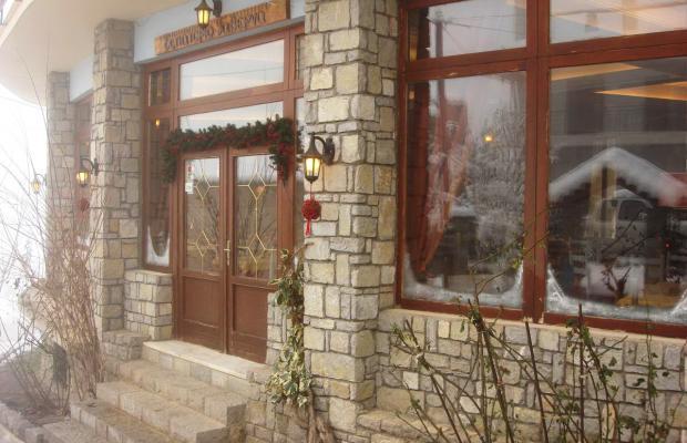 фото отеля To Balkoni tis Agorianis изображение №13