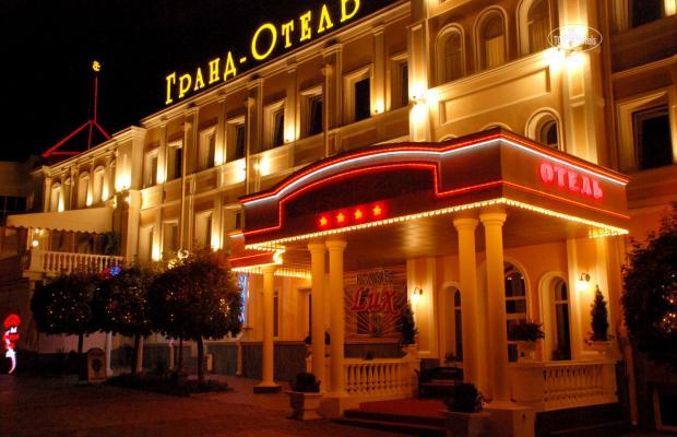 фото Гранд Отель (Grand Hotel) изображение №30