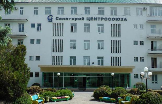 фото отеля Центросоюза (Centrosoyuza) изображение №5