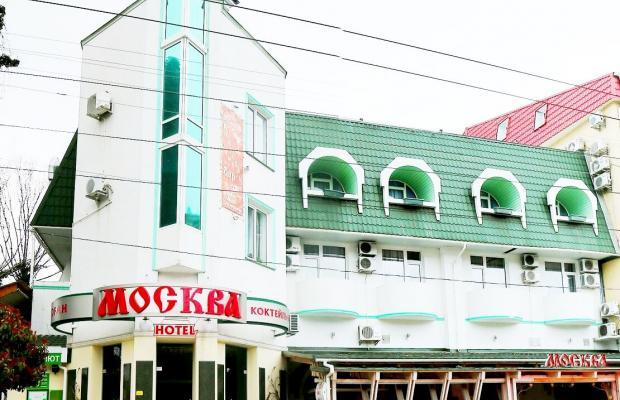 фото Москва (Moskva) изображение №2