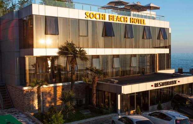фото отеля Sochi Beach изображение №1
