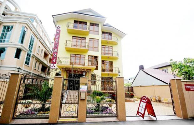 фото отеля Надежда (Nadejda) изображение №1