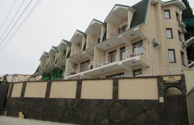 фото отеля Гостевой Дом АКС (Gostevoj Dom AKS) изображение №5