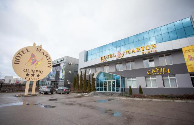 фото отеля Marton Olimpik (Мартон Олимпик) изображение №45