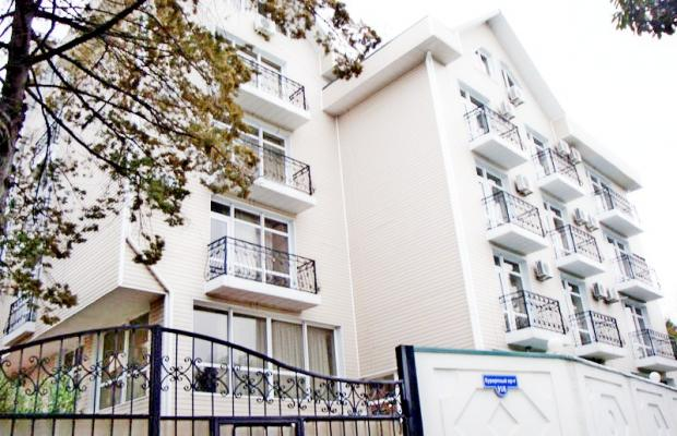 фото отеля Юлия (Yuliya) изображение №1