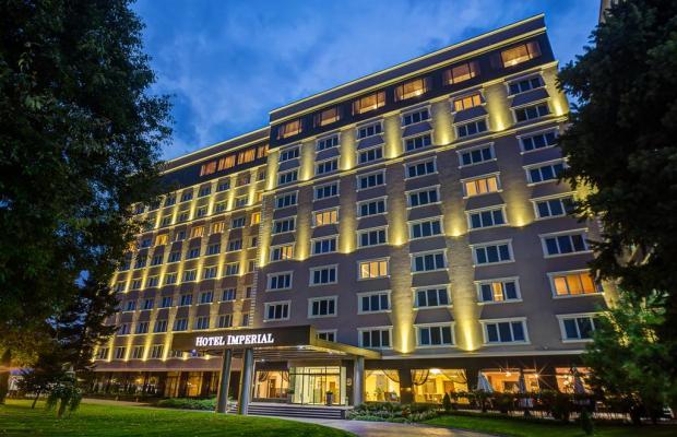 фото отеля Империал Пловдив Хотел и СПА (Imperial Plovdiv Hotel & SPA) изображение №1