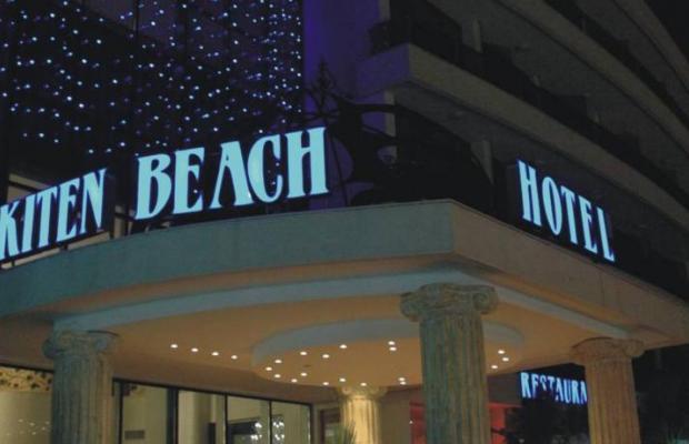 фото Китен Бич (Kiten Beach)  изображение №26