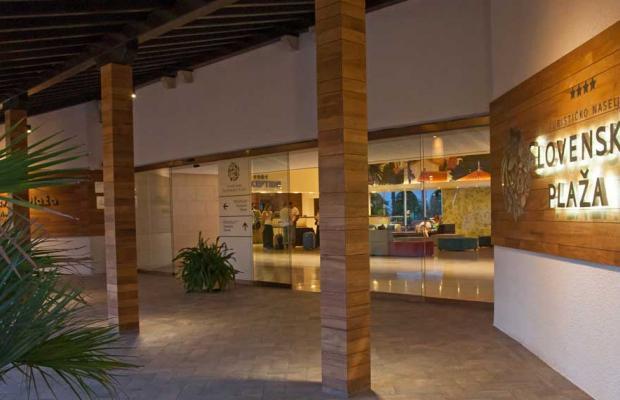 фотографии отеля Slovenska Plaza изображение №7