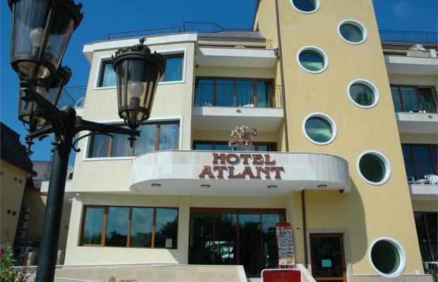 фотографии Атлант (Atlant) изображение №4