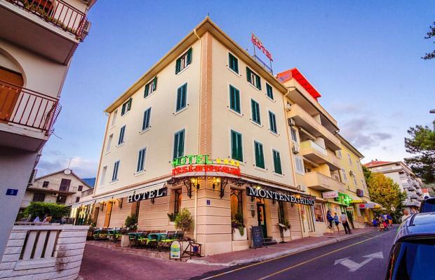 фото отеля Hotel Montenegrino изображение №1
