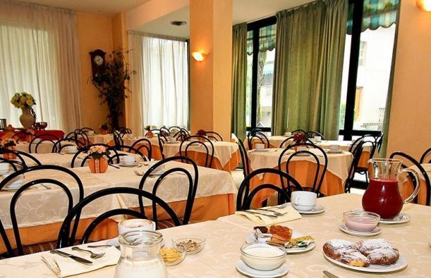 фото отеля Atrium Hotel изображение №9