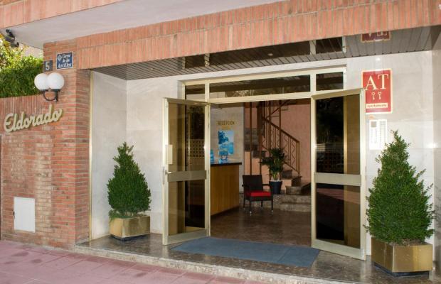 фото Apartamentos Eldorado изображение №22