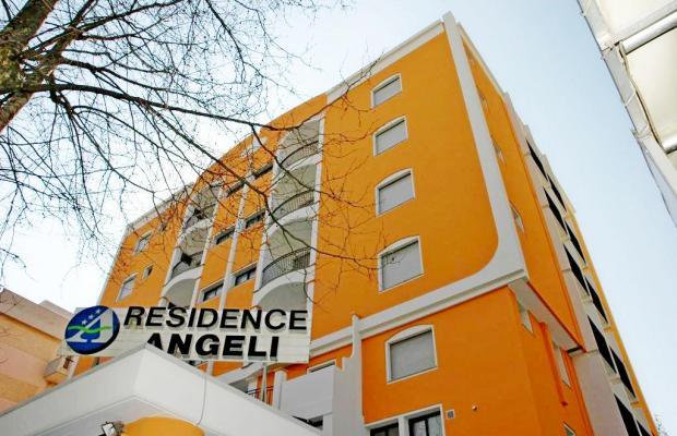 фото отеля Residence Angeli изображение №1