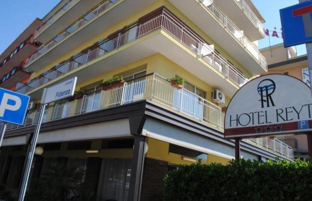 фото отеля Reyt изображение №1