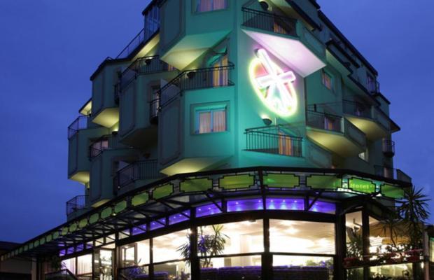 фото отеля Holland изображение №13