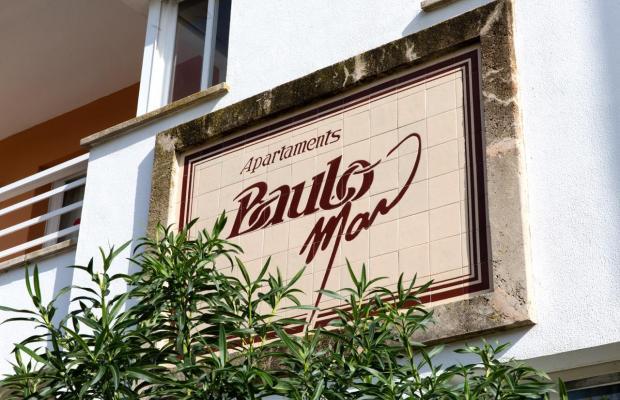 фото отеля Baulo Mar изображение №9