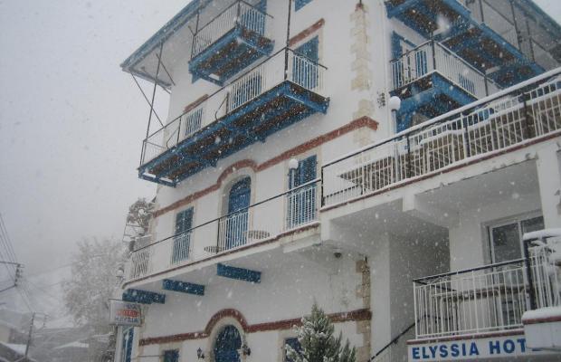 фото Elyssia Hotel изображение №30