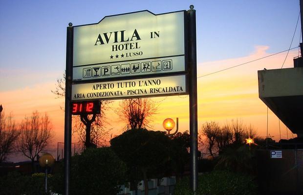 фото Avila in изображение №22