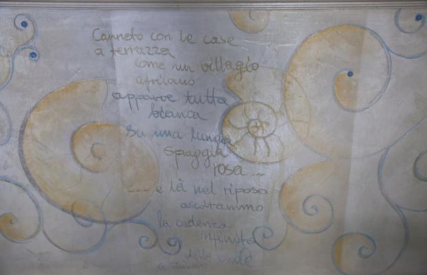 фото отеля Amarea изображение №9