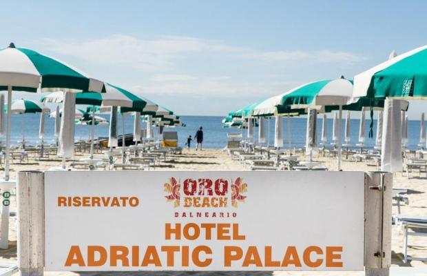фото отеля Adriatic Palace Hotel изображение №25