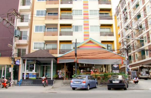 фото отеля Atlas Hotel Cafe & Bar изображение №1
