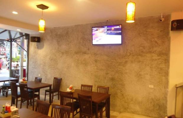 фотографии отеля Arita изображение №27