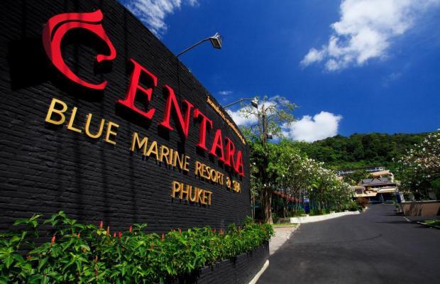 фото Centara Blue Marine Resort & Spa Phuket изображение №30
