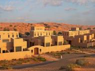Al Wadi Desert, Ras Al Khaimah, a Ritz-Carlton Partner, 5*