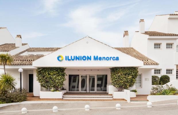 фото Ilunion Menorca (ex. Confortel Menorca) изображение №2