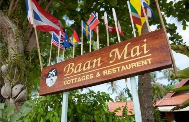 фотографии Baan Mai Cottages & Restaurant изображение №20
