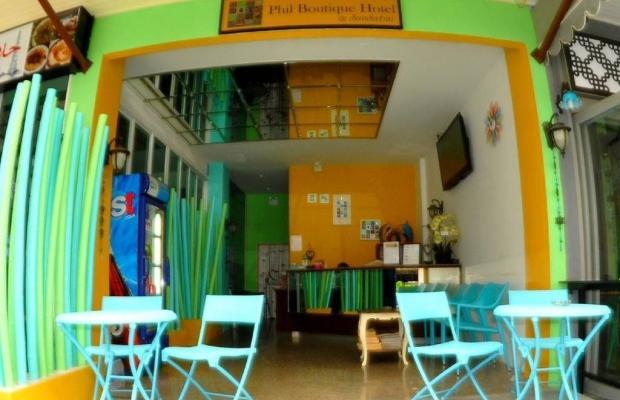 фотографии Centro @ Sansabai (ex. Phil Boutique Hotel @ Sansabai) изображение №36