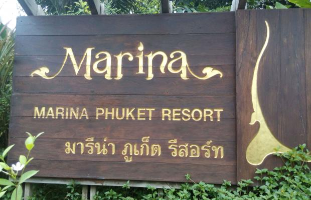 фотографии отеля Marina Phuket Resort (ex. Marina Cottage) изображение №11