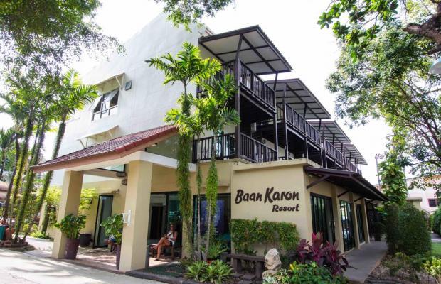 фотографии отеля Baan Karon Resort изображение №19