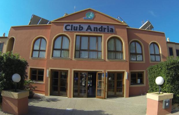 фото Club Andria изображение №30