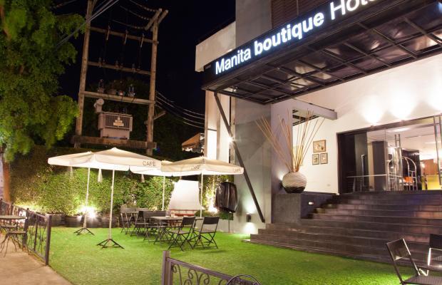 фото отеля Manita Boutique изображение №41