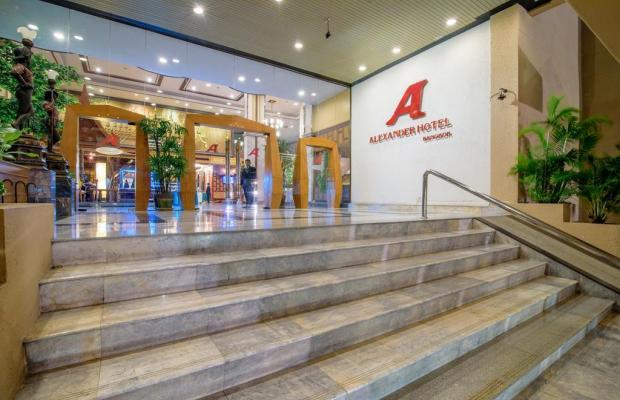 фото отеля Alexander Hotel изображение №21