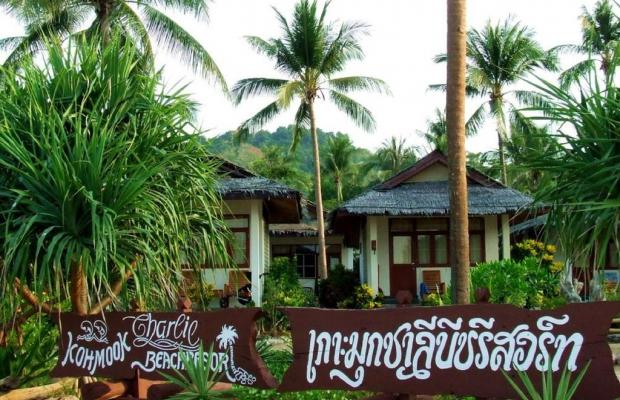 фотографии отеля Koh Mook Charlie Beach Resort изображение №19