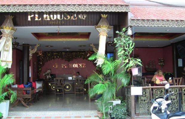 фото отеля PL House изображение №1